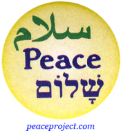 Peace In Hebrew, Arabic And English - Button