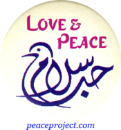 B1131 - Love And Peace Dove - Button
