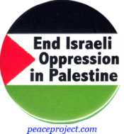 B626 - End Israeli Oppression In Palestine - Button