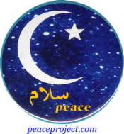 Peace - In Arabic And English - Button