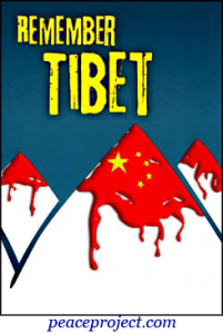 Remember Tibet - Postcard