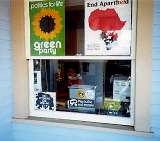 Our first office in Arcata in the 1980's